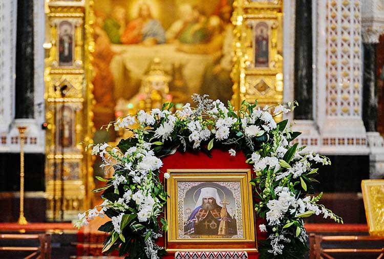 Святитель Филарет Дроздов. Икона