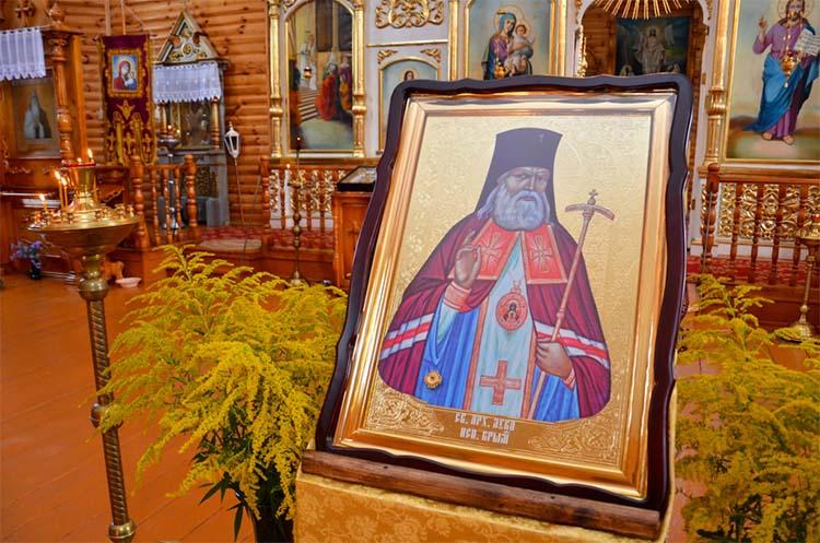 Святитель Лука Крымский. Икона
