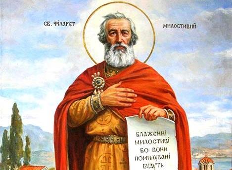 Святые, празднуемые 14 декабря
