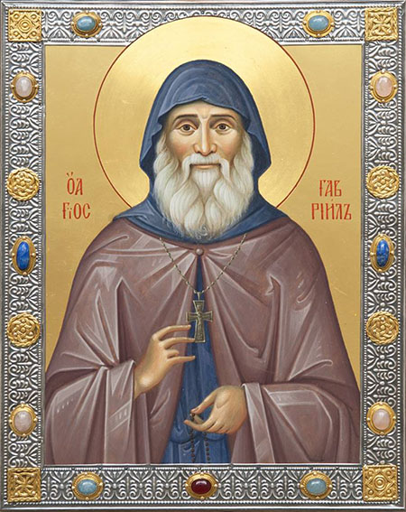 Святой старец Гавриил