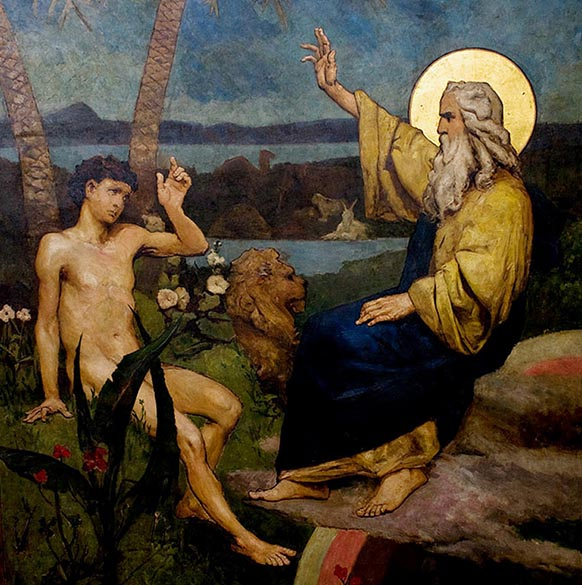 Адам разговаривает с Богом