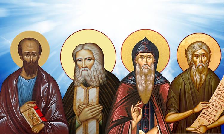Ап. Павел, св. Андрей Христа ради юродивый, св, Варсонофий Великий и прп. Серафим Саровский
