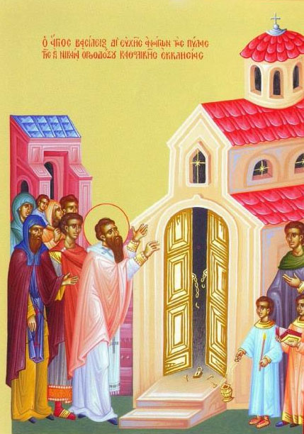 Чудо отверзения церковных дверей