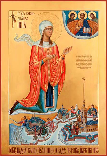 Икона Предстательство святой Нины о граде Петрове
