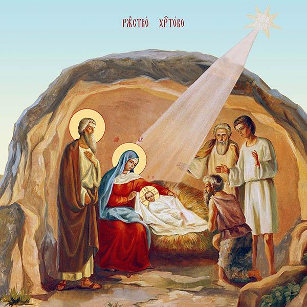 Рождество Христово. Пещера