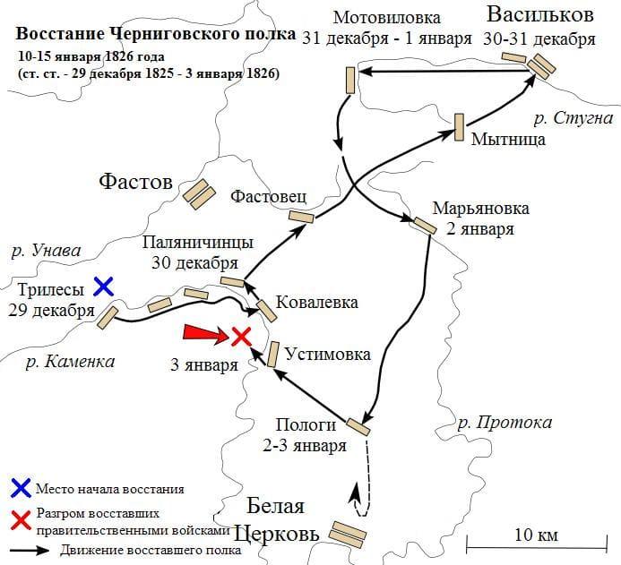 Карта восстания полка