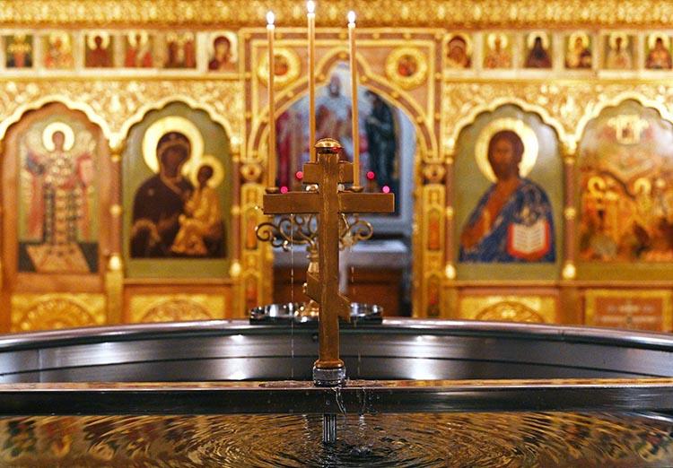 Крещение Господне в храме