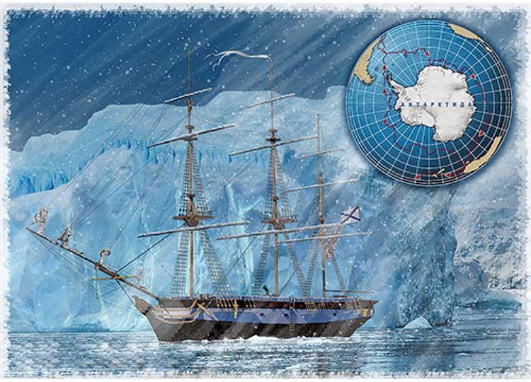 28 января в истории. Открытие Антарктиды