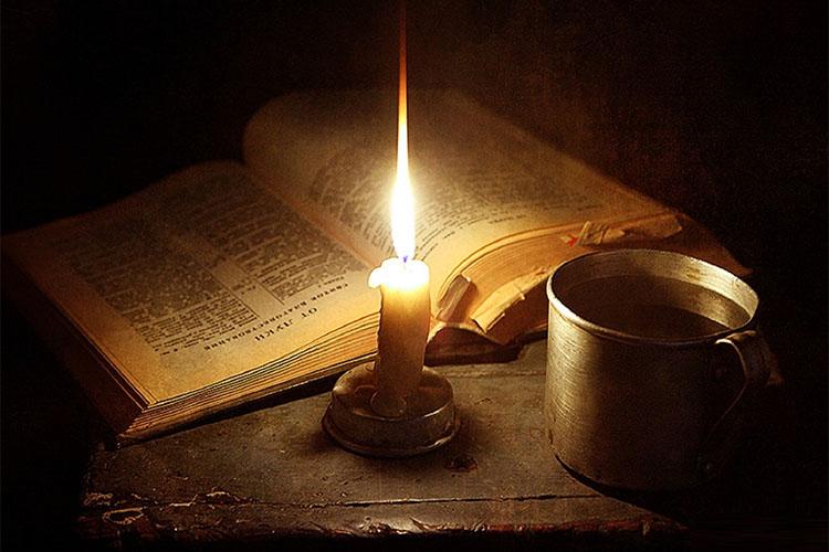 Писание, свеча