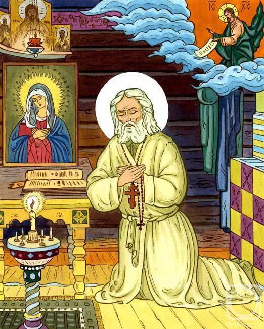 Серафим Саровский перед иконой Божией Матери Умиление