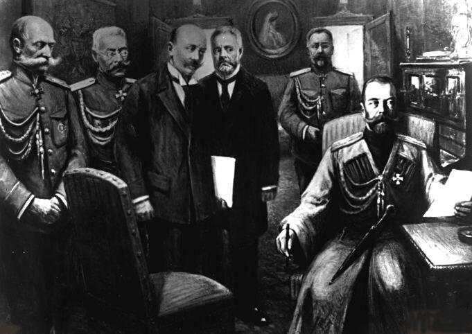 Шульгин у Государя Николая II