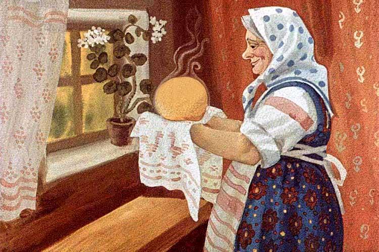 Старушка с хлебом