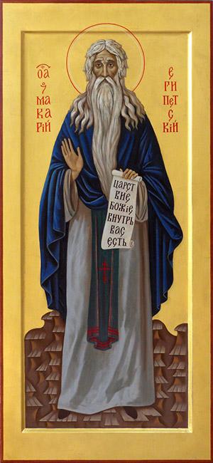 Святой преподобный Макарий Великий