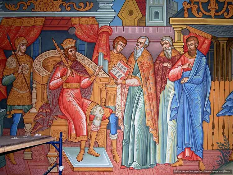 Волхвы у царя Ирода