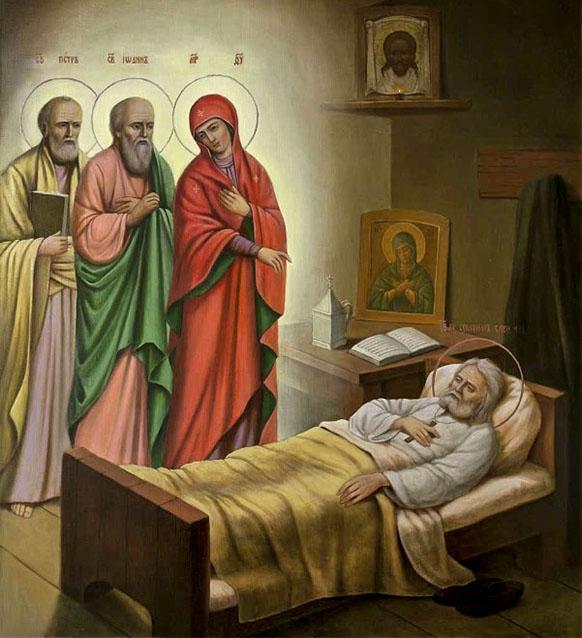 Явление Богородицы с апостолами Петром и Иоанном