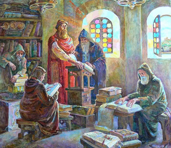 Библиотека Ярослава Мудрого