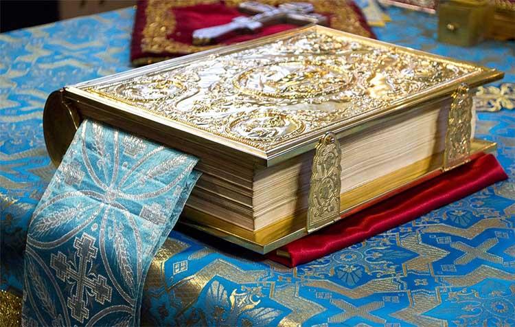 Евангелие на престоле