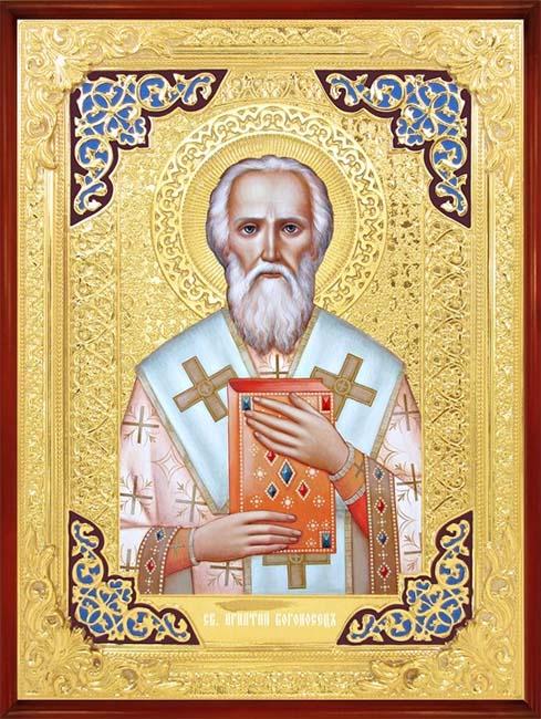 Икона святой Игнатий Богоносец