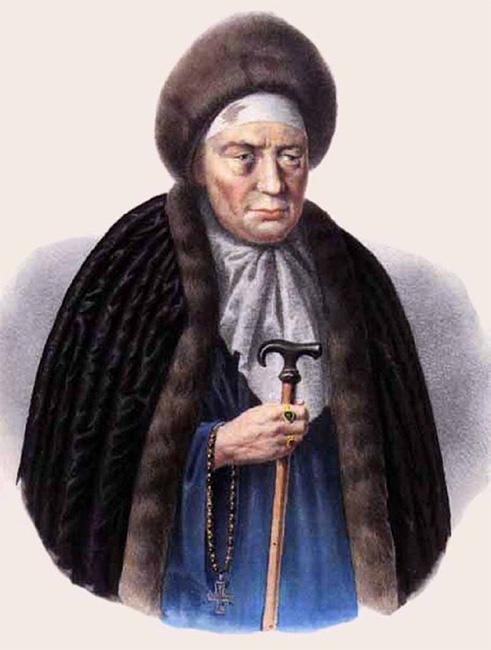 Инокиня Марфа