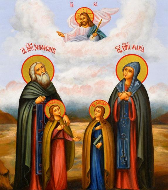 Ксенофонт и Мария и сыновья их Иоанн и Аркадий