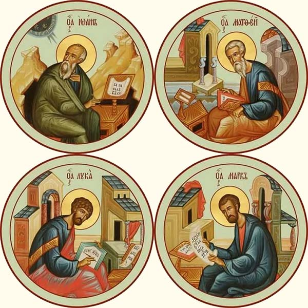 Матфей, Марк, Лука и Иоанн