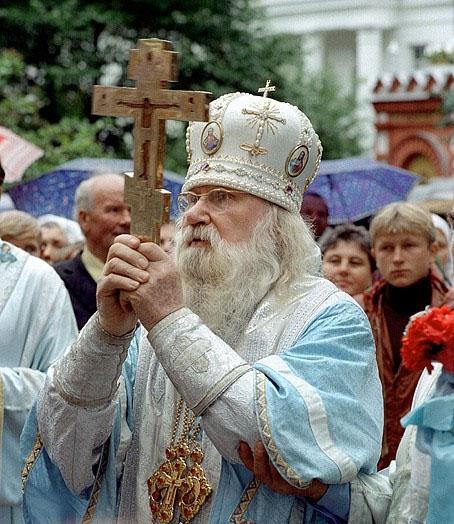 Митрополит Иоанн (Разумов)