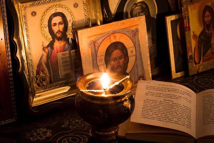 Молитвослов и иконы