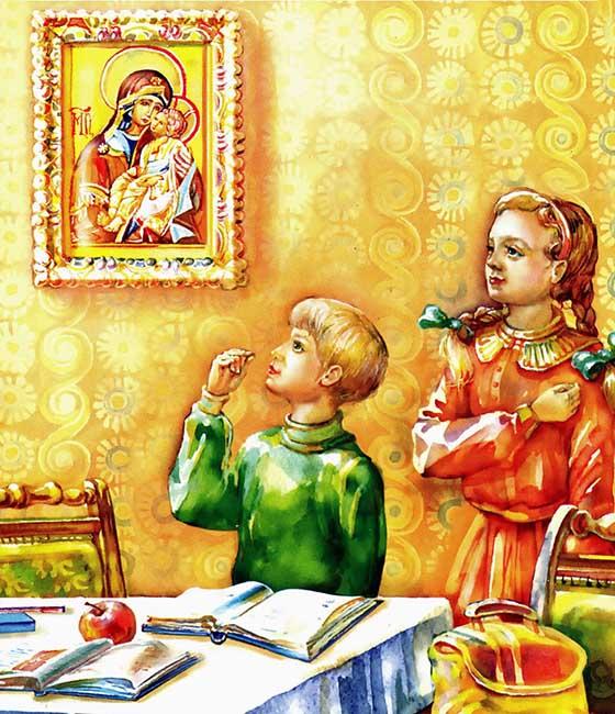 Молятся