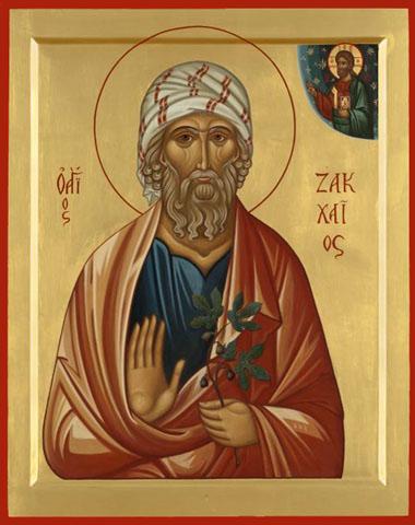 Мытарь Закхей икона