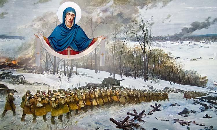 Солдаты и Пресвятая Богородица