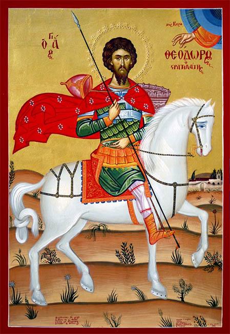 Святой Федор Стратилат