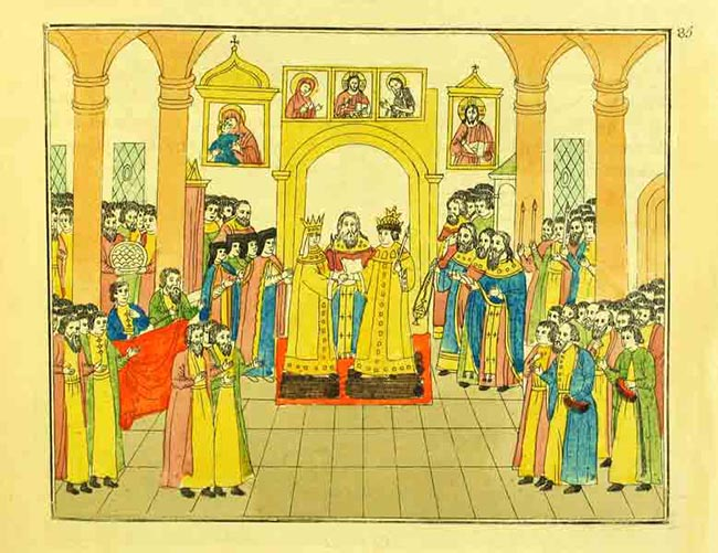 Венчание протопопом Благовещенского собора Максимом царя Михаила Феодоровича с Евдокией Лукьяновной Стрешневой