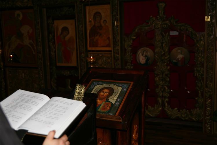Чтение Покаянного канона