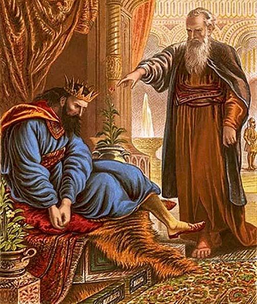 Давид и пророк Нафан