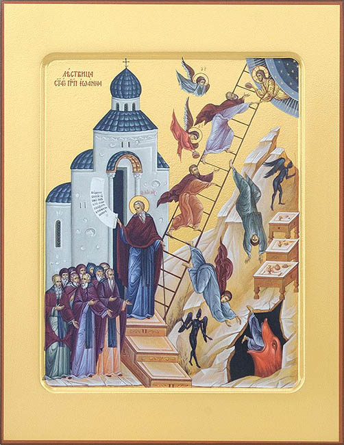 Икона Лествица преподобного Иоанна
