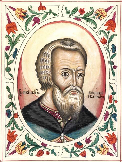 Изображение Василия III в Царском титулярнике, конец XVII века