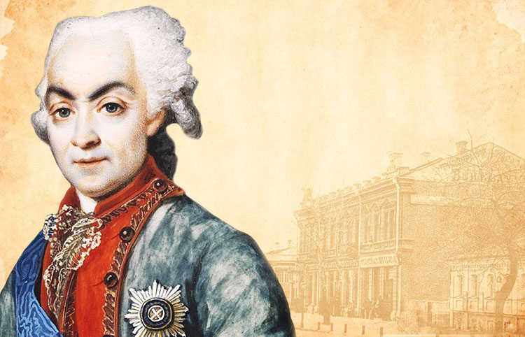 Князь Николай Репнин