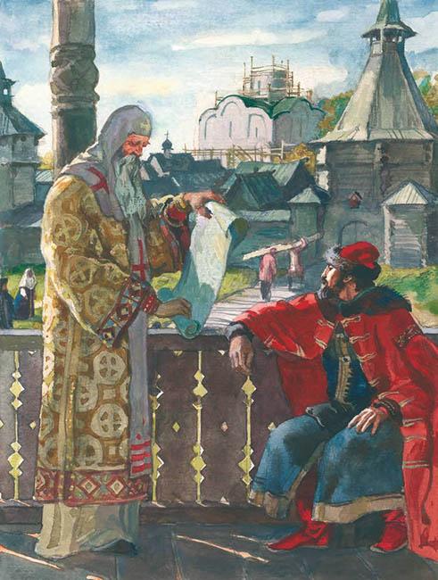 Митрополит Петр и Иван Калита