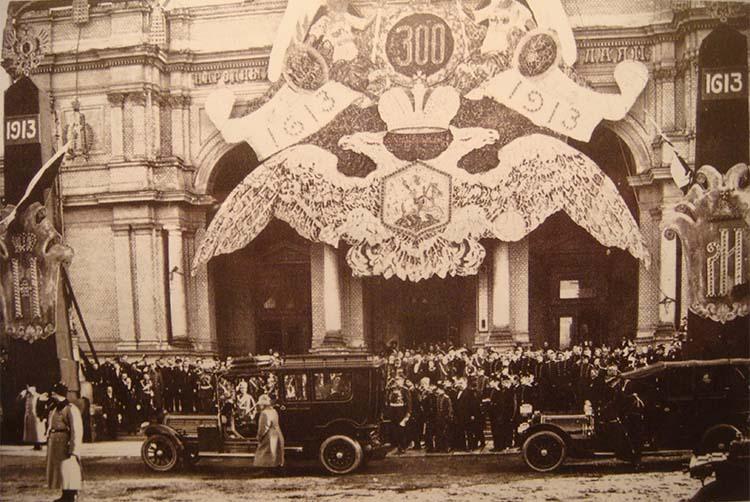 Народный дом Императора Николая II в Санкт-Петербурге, украшенный к празднованию 300-летия дома Романовых
