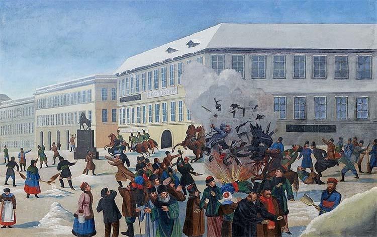 Покушение на Государя Александра II