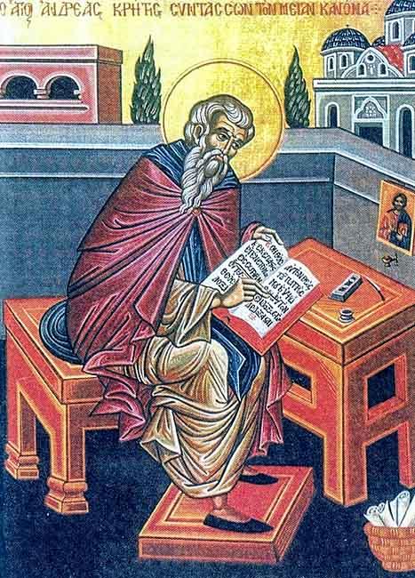 Преподобномученик Андрей Критский