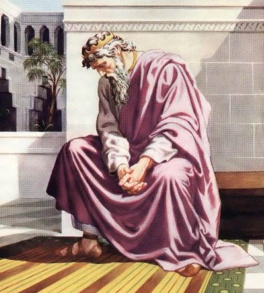 Раскаяние Давида