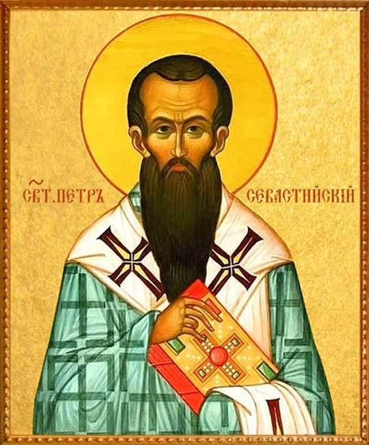 Святитель Петр Севастийский