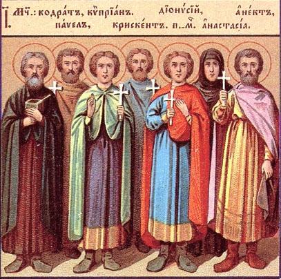 Святые мученики Никомидийские