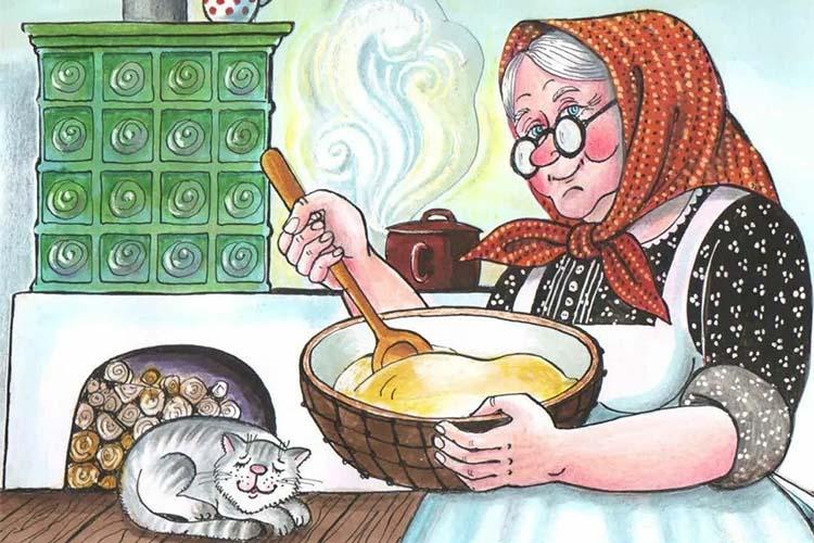Бабушка готовит