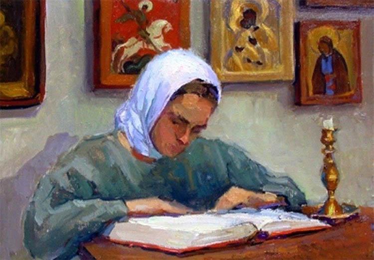 Чтение святоотеческих книг