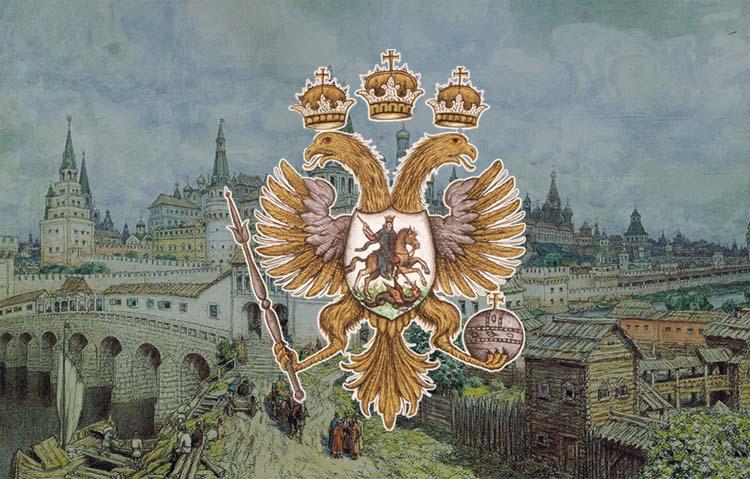Герб с рисунка печати Алексея Михайловича