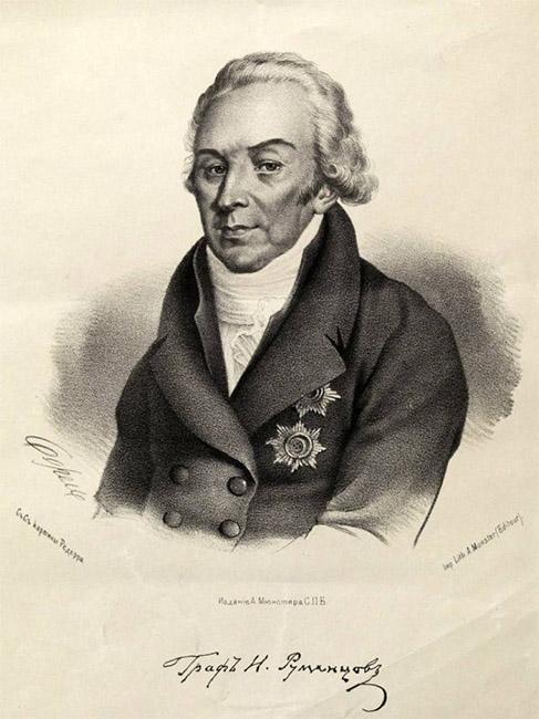 Граф Николай Румянцев