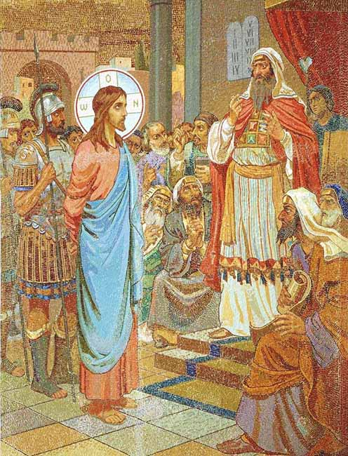 Иисус Христос и первосвященник