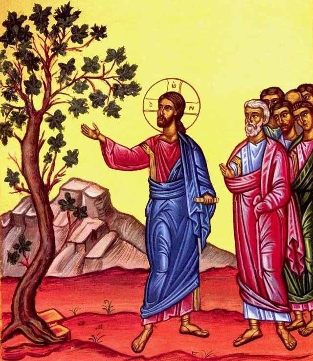 Иисус Христос и смоковница